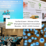 SurfactGreen : gagnant du concours Shanghai Cleantech Innovation Booster – SCIP + 2020 !